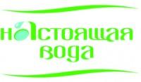 Логотип (торговая марка) Настоящая Вода
