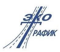 Логотип (торговая марка) ОООЭкоТрафик