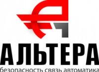 Логотип (торговая марка) ОООАльтера