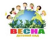 Логотип (торговая марка) ЧДОУ Весна