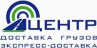 Логотип (торговая марка) ОООЦентр