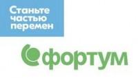 Логотип (торговая марка) ПАОФортум