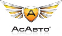 Логотип (торговая марка) Группа компаний «АсАвто»
