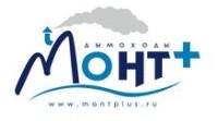 Логотип (торговая марка) Монт Плюс