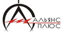 Логотип (торговая марка) ООО Альянс-Плюс