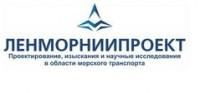 Логотип (торговая марка) АОЛенморниипроект