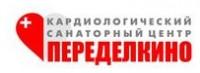 Логотип (торговая марка) ООО Кардиологический санаторный центр Переделкино