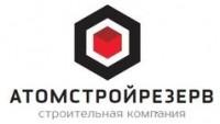 Логотип (торговая марка) ОООАТОМСТРОЙРЕЗЕРВ