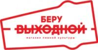 Логотип (торговая марка) ОООСинергия