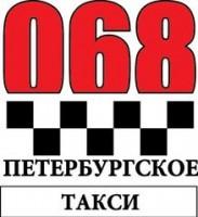 Логотип (торговая марка) Петербургское такси 068