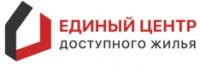 Логотип (торговая марка) ОООЕдиный центр доступного жилья