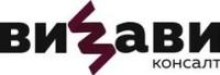 Логотип (торговая марка) ГК «ВИЗАВИ Консалт»