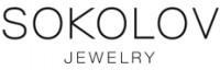 Логотип (торговая марка) SOKOLOV