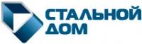 Логотип (торговая марка) ОООГК Стальной дом