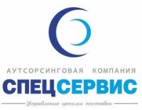 Логотип (торговая марка) Спецсервис, филиал г. Москва