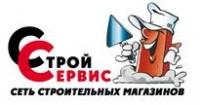 Логотип (торговая марка) ООО Строй-Сервис