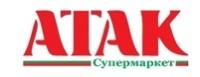 Логотип (торговая марка) Auchan Retail, сеть супермаркетов Ашан и Атак