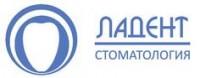 Логотип (торговая марка) Ладент, стоматологическая клиника