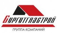 Логотип (торговая марка) Сургутгазстрой