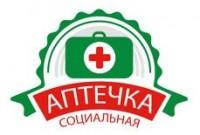 Логотип (торговая марка) ООО Медика-Арт