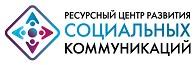 Логотип (торговая марка) ГКУ РЦРСК
