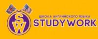 Логотип (торговая марка) Школа английского языка Studywork