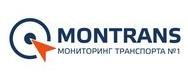 Логотип (торговая марка) ОООМонтранс