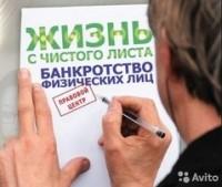 Логотип (торговая марка) Центр Списания Долгов