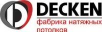 Логотип (торговая марка) ОООДЕКЕН - Фабрика натяжных потолков