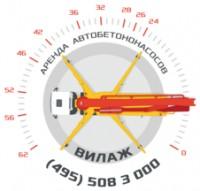Логотип (торговая марка) ОООВИЛАЖ