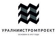 Логотип (торговая марка) ОООУралНИИСтромПроект-Проектная Часть