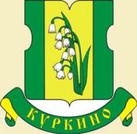 Логотип (торговая марка) ГБУ Жилищник района Куркино