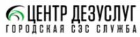Логотип (торговая марка) Центр Дезуслуг