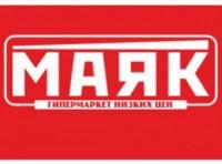 Логотип (торговая марка) ОООТоргсервис 71