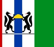 Логотип (торговая марка) ГКУ НСО Хозяйственное управление
