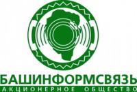 Логотип (торговая марка) ПАОБашинформсвязь