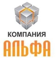 """Альфа - официальный логотип, бренд, торговая марка компании (фирмы, организации, ИП) """"Альфа"""" на официальном сайте отзывов сотрудников о работодателях /reviews/"""