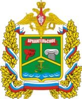 Логотип (торговая марка) ФГБУ ЦВКС Архангельское МО РФ
