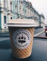 Логотип (торговая марка) ОООФеличита