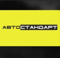 Логотип (торговая марка) ООО АСТД