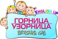 Логотип (торговая марка) ООО Чудо