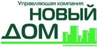 Логотип (торговая марка) ООО«Новый дом»