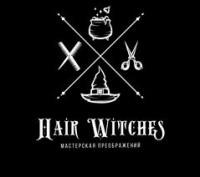 Логотип (торговая марка) Hairwitches. Необычная парикмахерская