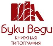 Логотип (торговая марка) ОООБуки Веди