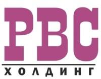 Логотип (торговая марка) РВС-Холдинг