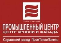 Логотип (торговая марка) ОООПромышленный центр