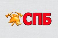 Логотип (торговая марка) ОООСистемаПожарнойБезопасности