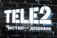 Логотип (торговая марка) ООО ПРАЙМ РЕГИОН