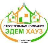 Логотип (торговая марка) ОООСК Эдем Хауз
