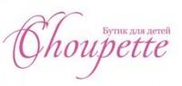 Логотип (торговая марка) ОООШУПЕТ